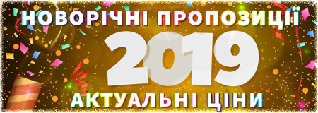New Year in Lviv — 2019