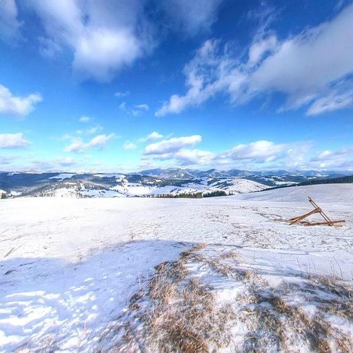 Найвища точка гори