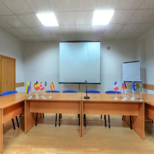 Конференц-зал No.2