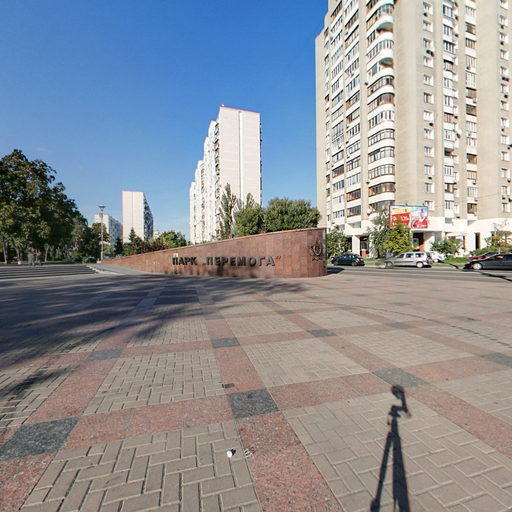 UKR_(park_peremoha_01)
