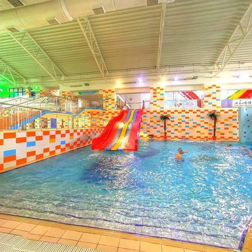 Розважальний басейн