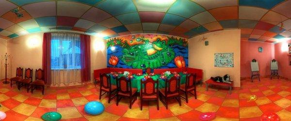 Дитячий зал