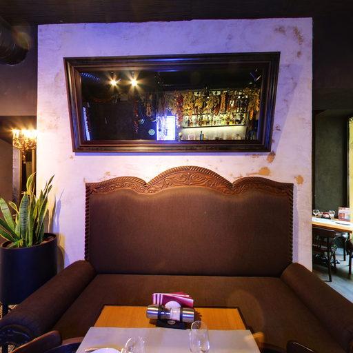 Четвертий зал ресторану