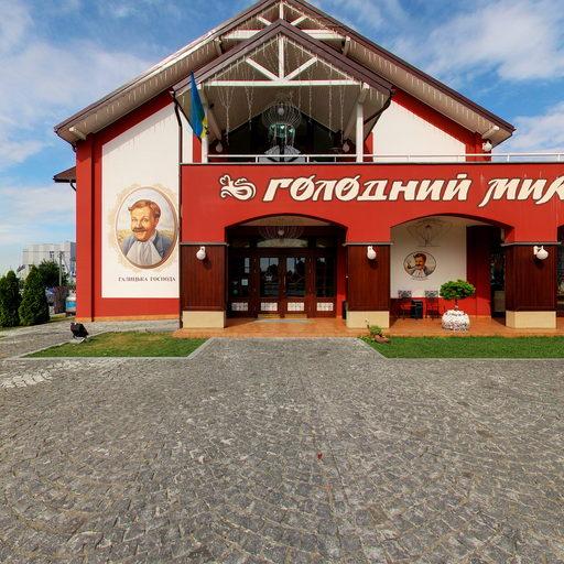 golodnyj_mykola_101