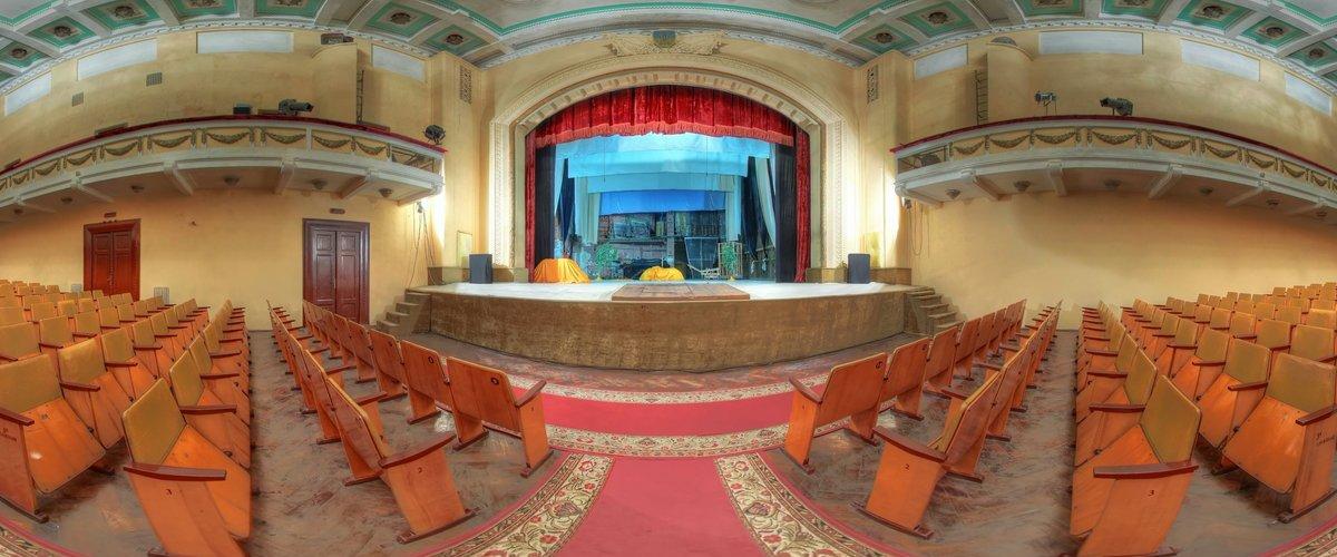 Афиша театра имени леси украинки киев билеты на концерт роза хутор