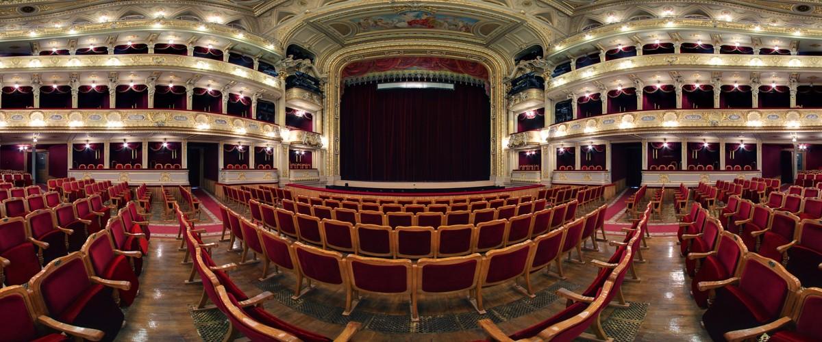 Оперный театр львов купить билет кино сбс краснодар забронировать билет