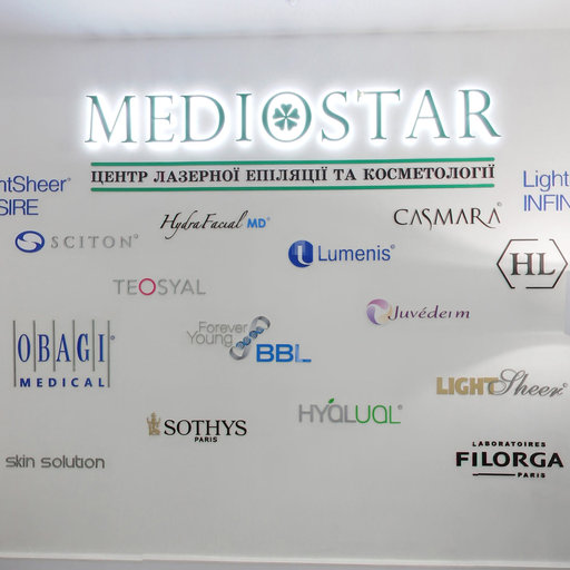 «Mediostar», beauty salon