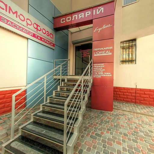 Metamorfosa, beauty and tanning salons chain (Pancha Street)